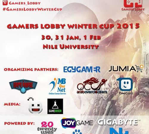gamers_lobby_wintercup_event_art3