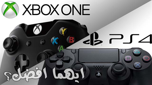 PS4_XboxOne_art
